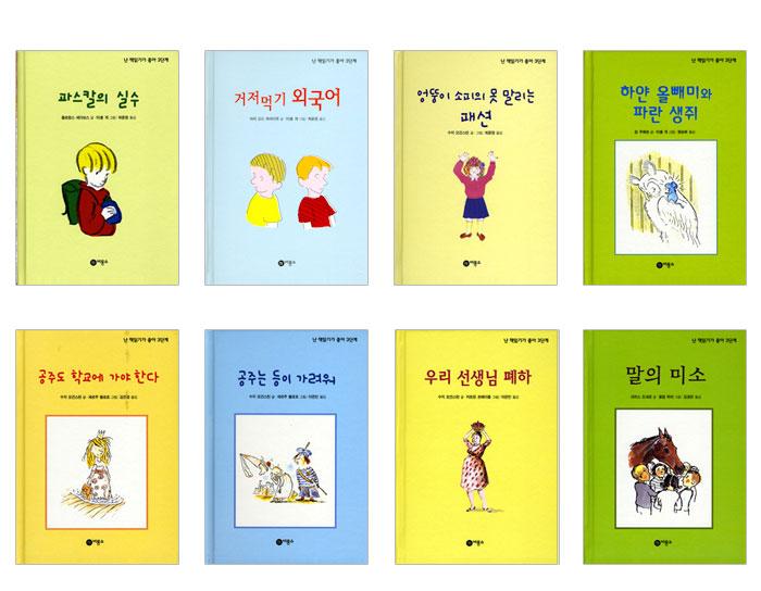 book3_04.jpg