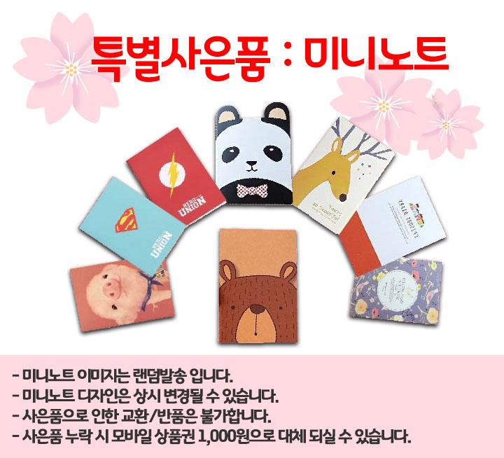 큰곰자리3종_평범한천재외2(전3)/미니노트 - 세진북, 32,000원, 교육완구, 학습교구